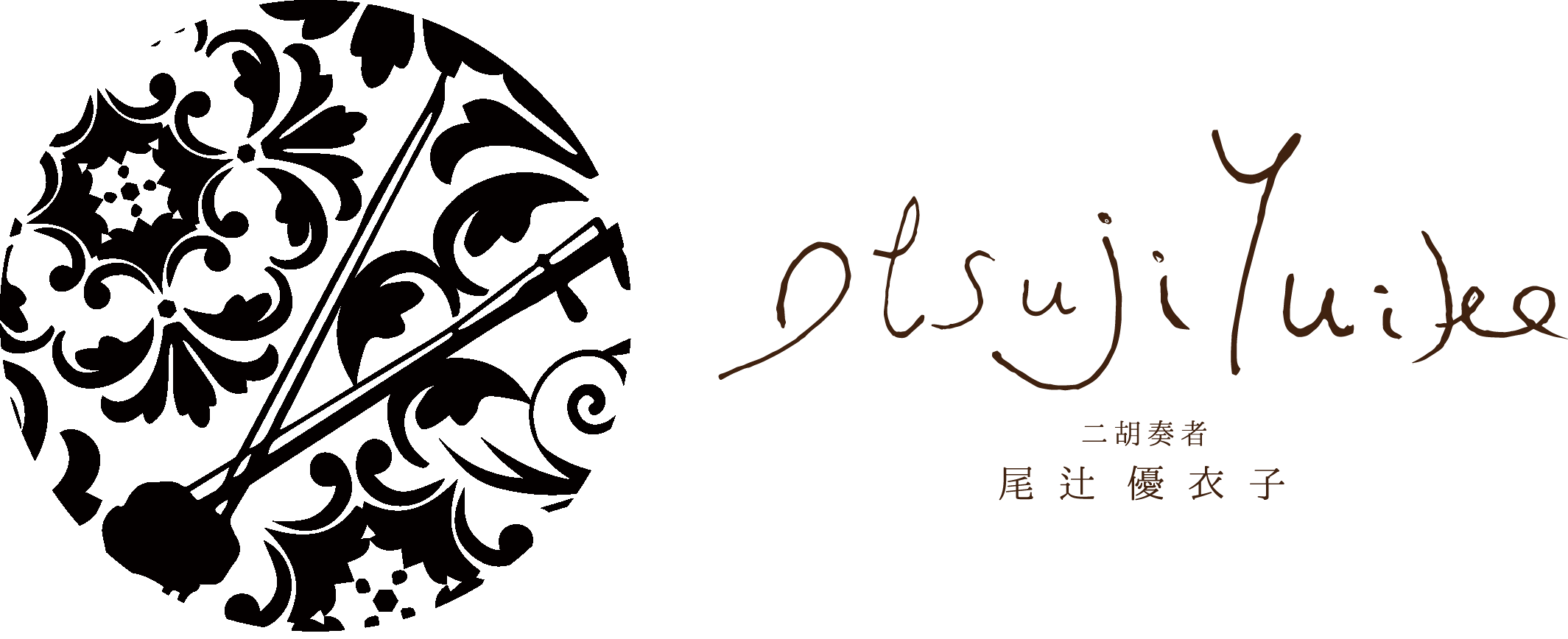 尾辻優衣子official website